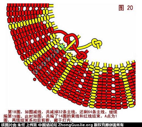 中国结论坛   立体绳结教程与交流区 075437utk35s2p5ia45zki