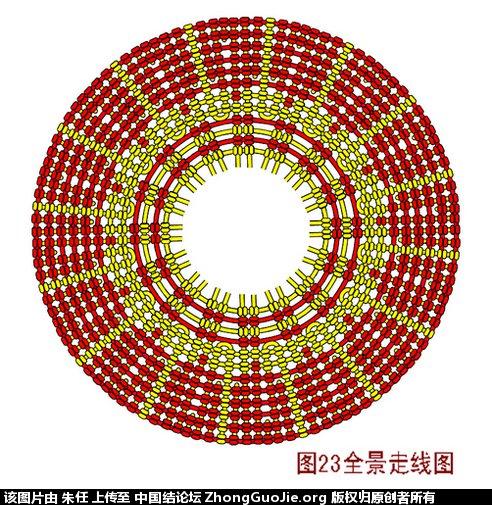 中国结论坛   立体绳结教程与交流区 092740e8e3anq89ff39873