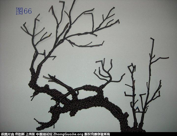 中国结论坛 梅花树干的制作过程  立体绳结教程与交流区 1124189i999yif9jpoa9nn