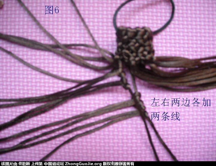 中国结论坛 梅花树干的制作过程  立体绳结教程与交流区 1124452dnyf1j22e2zyf2d