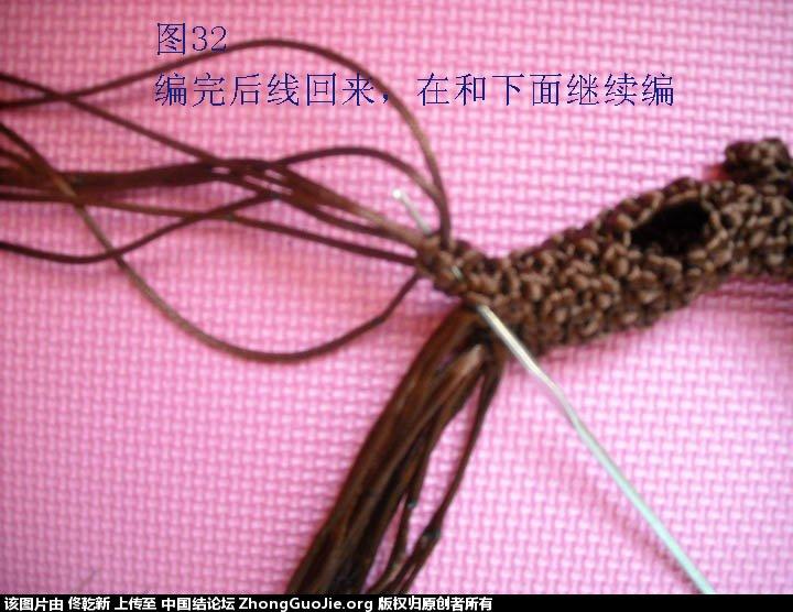 中国结论坛 梅花树干的制作过程  立体绳结教程与交流区 112645xszsixnzs1j1z5im