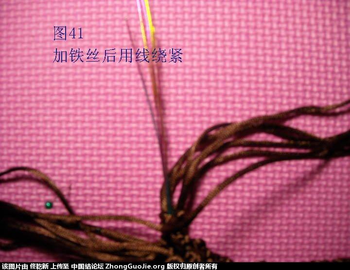 中国结论坛 梅花树干的制作过程  立体绳结教程与交流区 112714yyz76epybyyujyce
