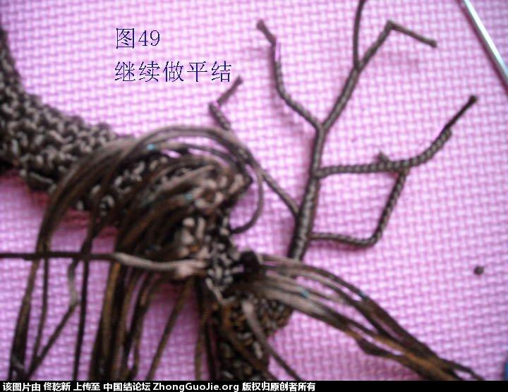 中国结论坛 梅花树干的制作过程  立体绳结教程与交流区 112742n4odnq5jpnnn02qh