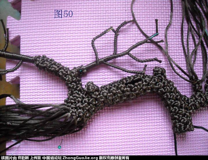 中国结论坛 梅花树干的制作过程  立体绳结教程与交流区 112746n7kznp1kn6001i5n