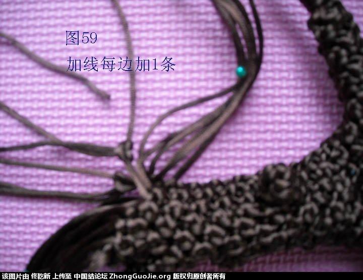 中国结论坛 梅花树干的制作过程  立体绳结教程与交流区 112829apoptag5n3p5put7