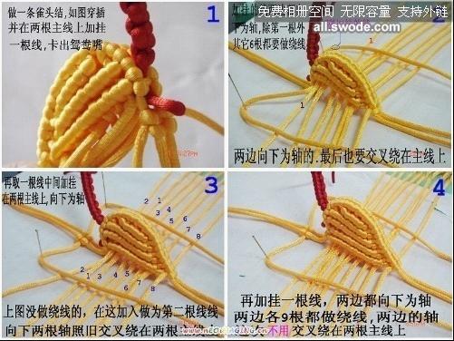 中国结论坛 转发鸳鸯的编法图解教程  立体绳结教程与交流区 1117060z5ksrezs0czvqz5