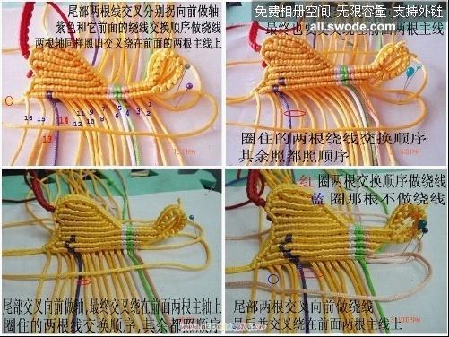 中国结论坛 转发鸳鸯的编法图解教程  立体绳结教程与交流区 111711g0izhgz5pgp011ll