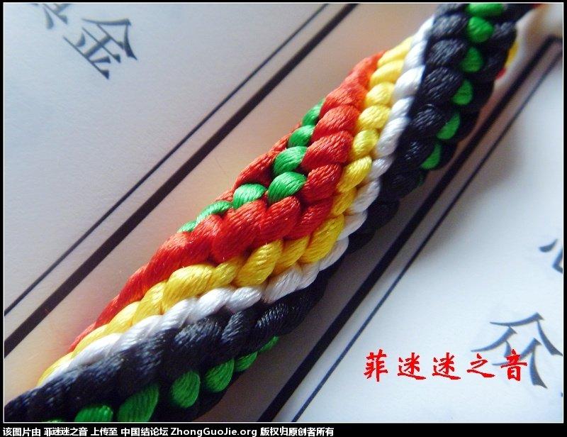 中国结论坛 菲迷迷之音的编结小记(持续更新)  作品展示 163559ce4ddqlda05odo8d