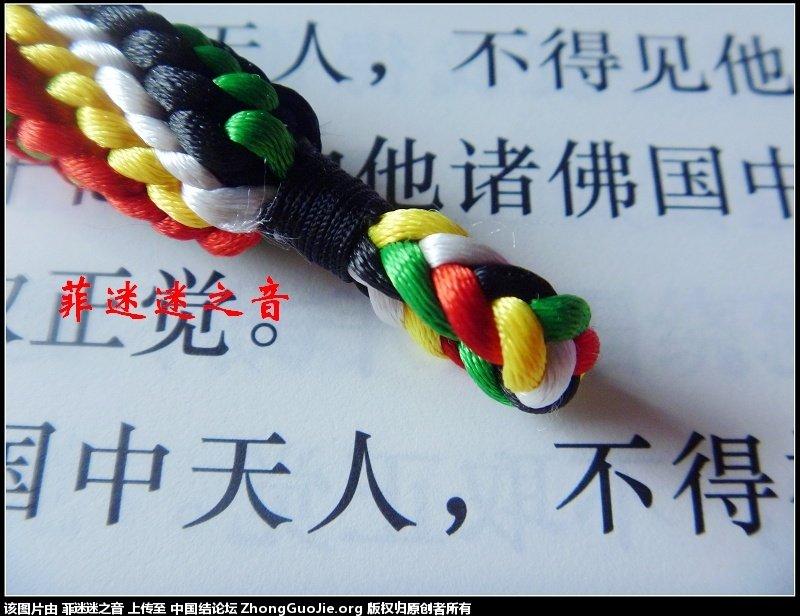 中国结论坛 菲迷迷之音的编结小记(持续更新)  作品展示 163609zsut4szqgnp9xxun