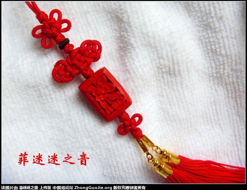 中国结论坛 菲迷迷之音的编结小记(持续更新)  作品展示 095546nvozc93q3vnjmup7