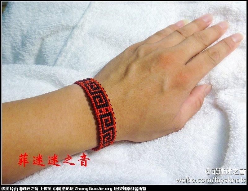 中国结论坛 菲迷迷之音的编结小记(持续更新)  作品展示 095841gucxevlg2hlkxkkh