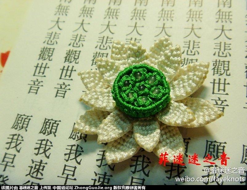 中国结论坛 菲迷迷之音的编结小记(持续更新)  作品展示 0958496wpgiwoo4ygypqng