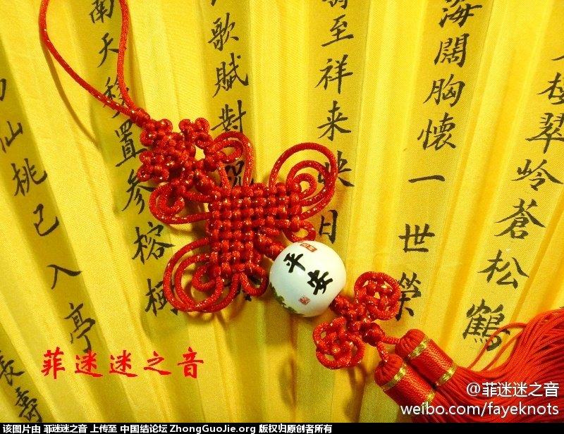 中国结论坛 菲迷迷之音的编结小记(持续更新)  作品展示 095849gb8w8hx9xdu39izi