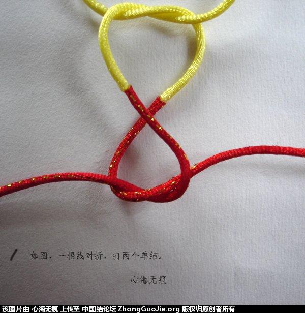 中国结论坛 双心六瓣锁藻井结 一箭双心折纸方法,心心相印双心折法,藻井结象征什么,德国双心官网,德国进口双心 图文教程区 154755wq21h606e5w52j65