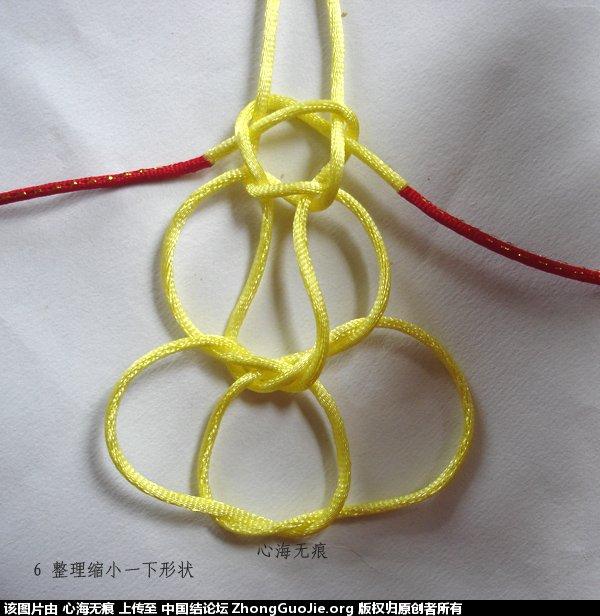 中国结论坛 双心六瓣锁藻井结 一箭双心折纸方法,心心相印双心折法,藻井结象征什么,德国双心官网,德国进口双心 图文教程区 1548013x0im6h6mms63moq