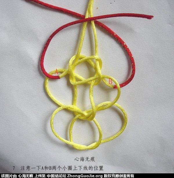 中国结论坛 双心六瓣锁藻井结 一箭双心折纸方法,心心相印双心折法,藻井结象征什么,德国双心官网,德国进口双心 图文教程区 15480831zmzvf9x81kejk6