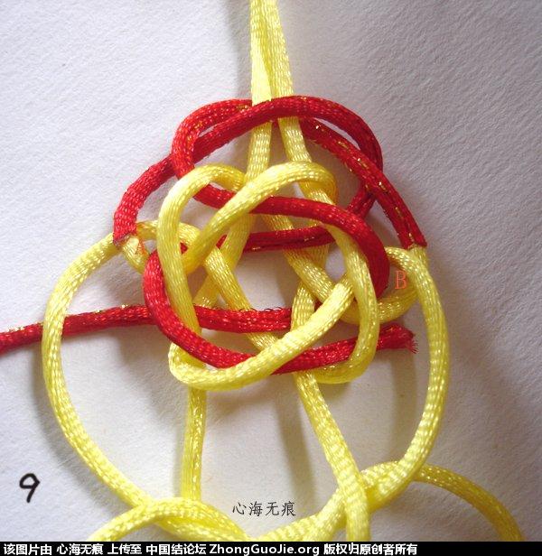 中国结论坛 双心六瓣锁藻井结 一箭双心折纸方法,心心相印双心折法,藻井结象征什么,德国双心官网,德国进口双心 图文教程区 15481122fq15f2v35w1217