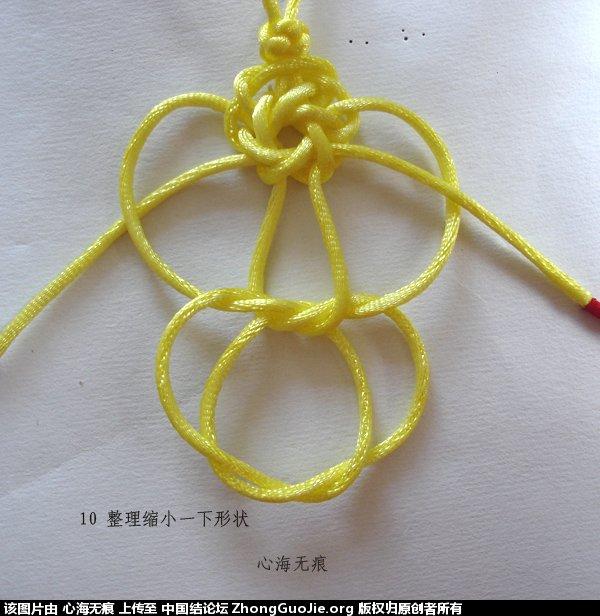 中国结论坛 双心六瓣锁藻井结 一箭双心折纸方法,心心相印双心折法,藻井结象征什么,德国双心官网,德国进口双心 图文教程区 154812bgjg1jeeouib1e8p