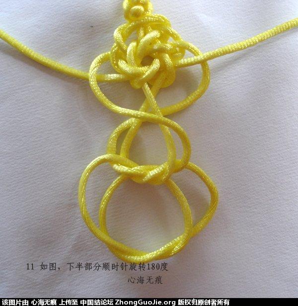 中国结论坛 双心六瓣锁藻井结 一箭双心折纸方法,心心相印双心折法,藻井结象征什么,德国双心官网,德国进口双心 图文教程区 154813xx2cvov12lcolvl8