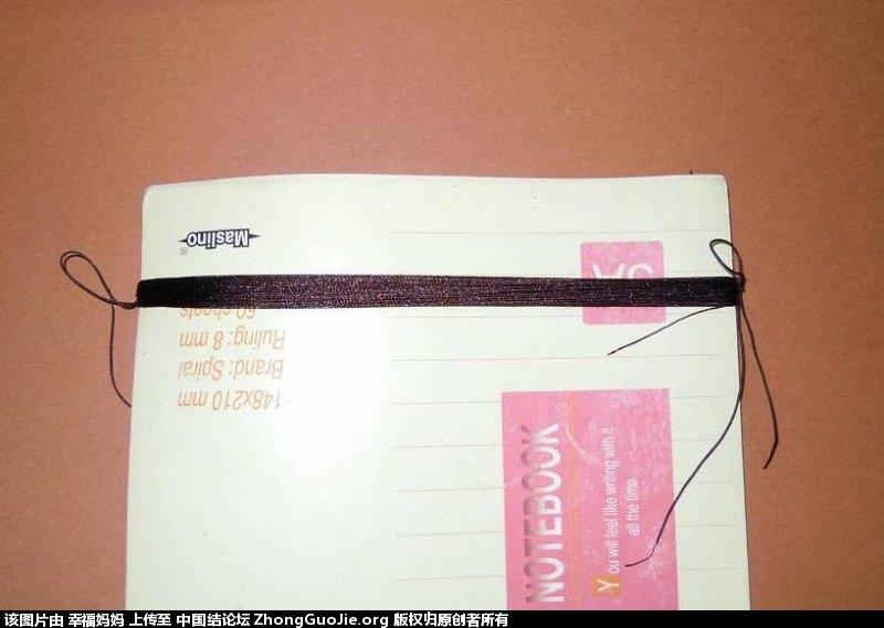 中国结论坛 套箍穗---绕线的使用  图文教程区 2347081dp7y5705dq1ddd5