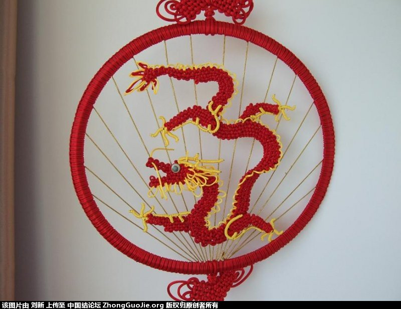 中国结论坛 龙 龙的存在有真实案例,中国不敢公开发现龙,龙图片,世界上有龙吗 作品展示 1105267kfpkpfzf766kss6