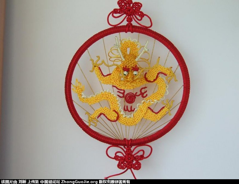 中国结论坛 龙 龙的存在有真实案例,中国不敢公开发现龙,龙图片,世界上有龙吗 作品展示 110533w6kyckcnrxk5zkb8
