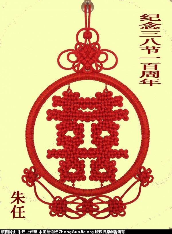 中国结论坛 盘长双喜走线图  走线图教程【简图专区】 194211wcm3cbiz23a3ib73