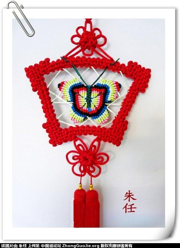 中国结论坛 以前编的盘长相框加斜卷结蝴蝶  立体绳结教程与交流区 101906fkt5xdn55zmxf3u5