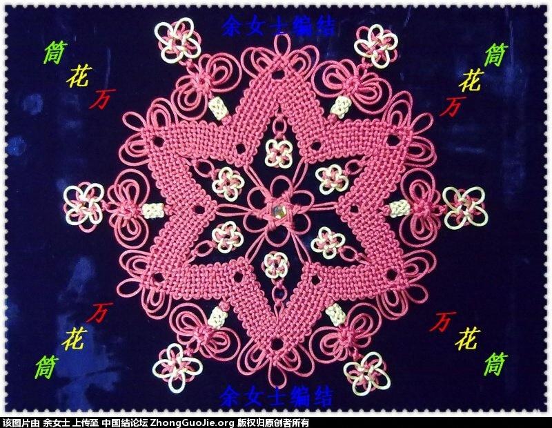 中国结论坛 霸王花的万花筒(8、10、15页更新) 美丽花和霸王花,霸王花是什么花,万花筒制作,女子霸王花,万花筒 作品展示 1220557509rtr31q9dfrn5