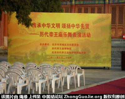 中国结论坛   中国结文化 213227a1oajstyg1sqtrtt