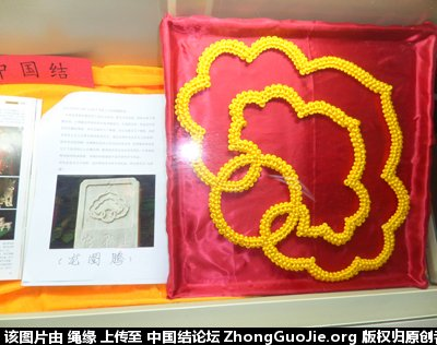 中国结论坛   中国结文化 2132317w0wtmm00qt8mjjo