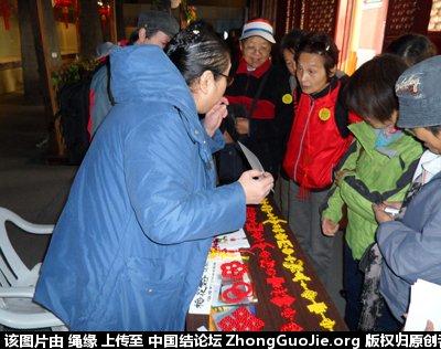 中国结论坛   中国结文化 213234ti58b4nzlw24z2o5