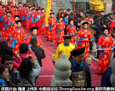 中国结论坛   中国结文化 2212179xactg7ct2izh9mi