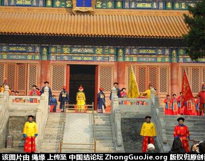 中国结论坛   中国结文化 221221um6zlxca6djixipa