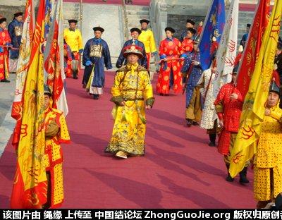 中国结论坛   中国结文化 221228j2jxul2x822axuiq