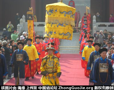 中国结论坛   中国结文化 221254m5suiueur3w36isw