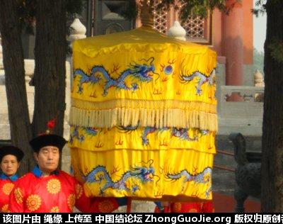 中国结论坛   中国结文化 221259npnxa0hdhpn04kjp