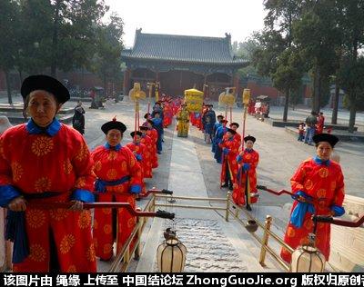 中国结论坛   中国结文化 221504jsdan4i8i4n46sdj