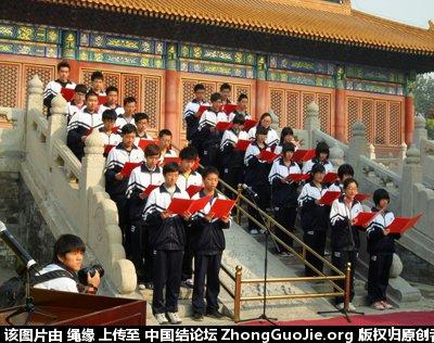 中国结论坛   中国结文化 133853dgb3i8wf9zh0973z