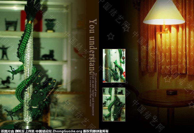 中国结论坛 新作分享--预祝大家龙年快乐  立体绳结教程与交流区 22444333koo47jjyllwo0l