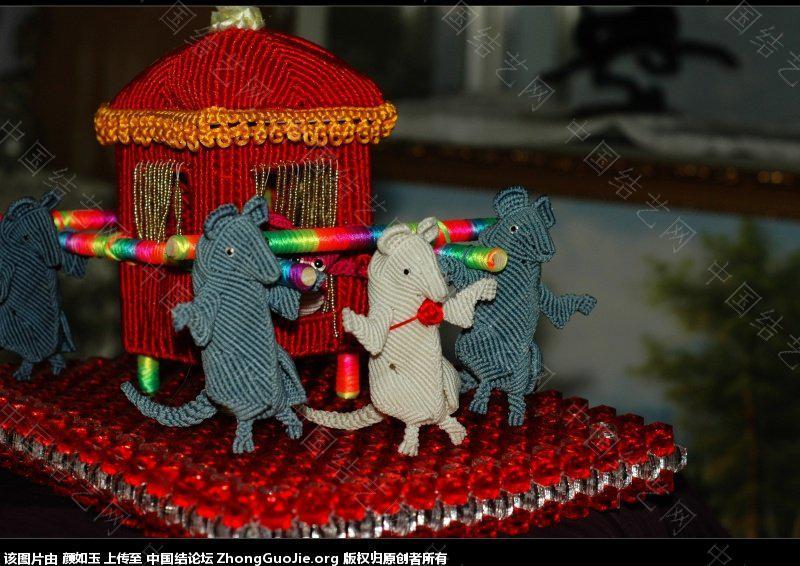 中国结论坛 新作分享--预祝大家龙年快乐 快乐龙年快乐,龙年快乐万事如意网,龙年幸福,龙珠喜悦盈利模式,龙年精彩 立体绳结教程与交流区 224522gdhaagwfw7d8yf7s