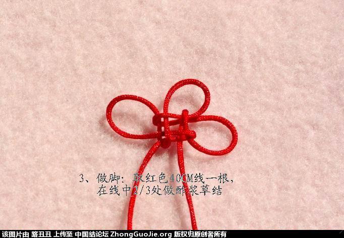 中国结论坛 路丑丑原创结艺教程-----小鸡(教程在一楼和三楼)  立体绳结教程与交流区 111906j7jzccbnh7czr1dh