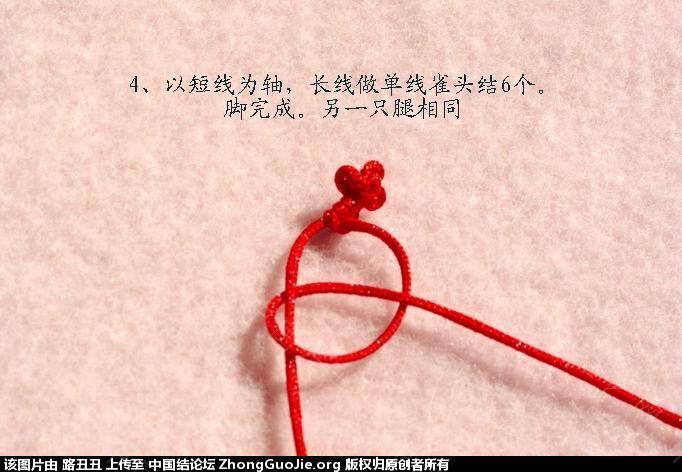 中国结论坛 路丑丑原创结艺教程-----小鸡(教程在一楼和三楼)  立体绳结教程与交流区 111907433a3ghj5v04g3yg