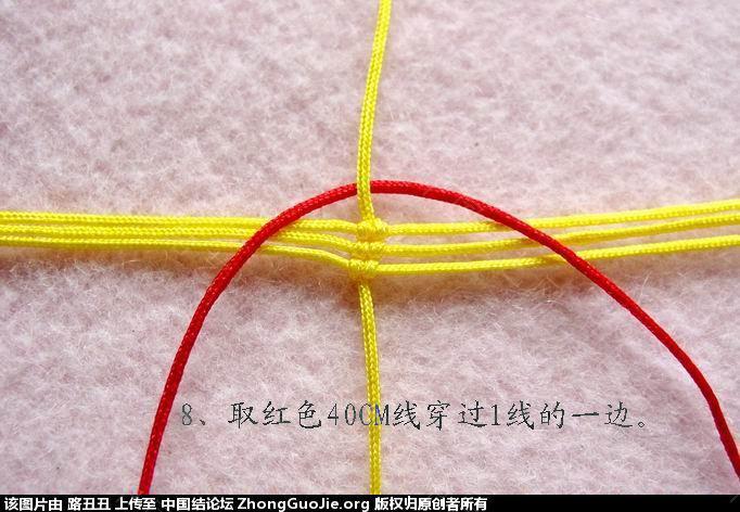 中国结论坛 路丑丑原创结艺教程-----小鸡(教程在一楼和三楼)  立体绳结教程与交流区 1119129jqeenw224nujeke