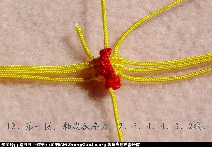 中国结论坛 路丑丑原创结艺教程-----小鸡(教程在一楼和三楼)  立体绳结教程与交流区 111919njpbe5f1jpz1bjh1