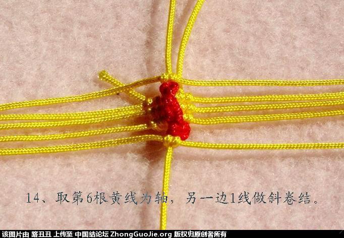 中国结论坛 路丑丑原创结艺教程-----小鸡(教程在一楼和三楼)  立体绳结教程与交流区 111922fdaa79d9n59zbfyn