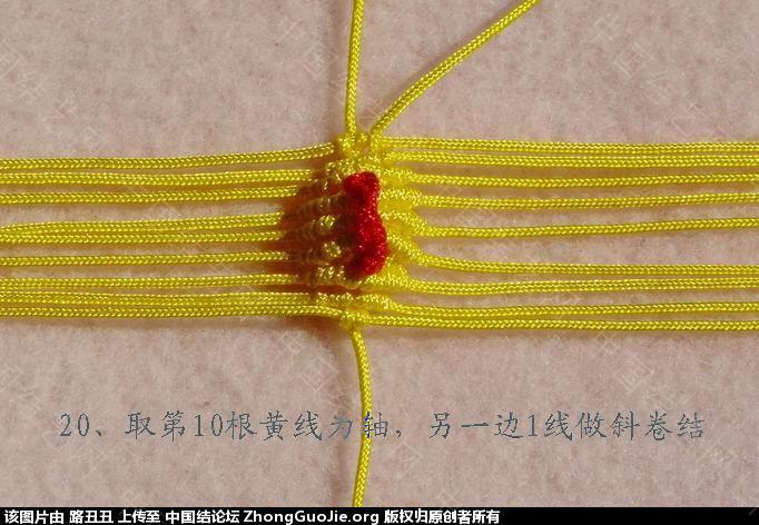 中国结论坛 路丑丑原创结艺教程-----小鸡(教程在一楼和三楼)  立体绳结教程与交流区 111932igig8iliehn7gavl