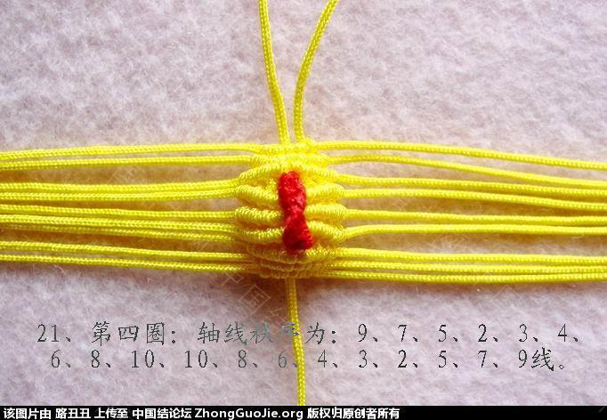 中国结论坛 路丑丑原创结艺教程-----小鸡(教程在一楼和三楼)  立体绳结教程与交流区 112124qj17bb791bbsbb14