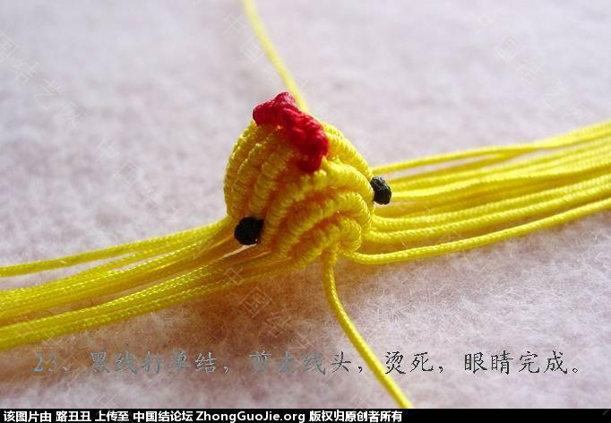 中国结论坛 路丑丑原创结艺教程-----小鸡(教程在一楼和三楼)  立体绳结教程与交流区 112153pe125eozz7l2eze1