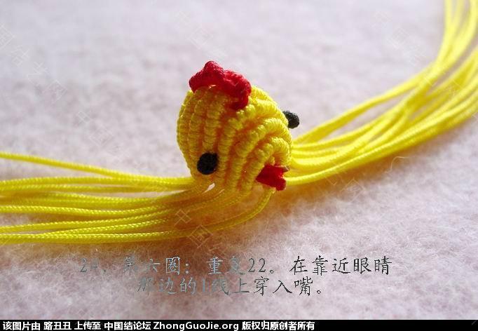 中国结论坛 路丑丑原创结艺教程-----小鸡(教程在一楼和三楼)  立体绳结教程与交流区 1121545b3dddighh3cgu2f